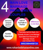 marriage proposal ka istikhara