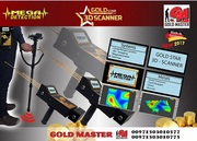 2017 MEGA Metal Detector/Ground Scanner-3D GOLD STAR-