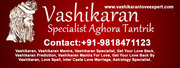 MARRIAGE PROBLEM SOLUTION  91-9818471123