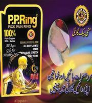 Pic Pack Ring In Pakistan,  Islamabad,  Lahore,  Karachi,  PP RingpPick