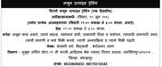 Mushroom Cultivation Training in Kolhapur,  Sangli,  Miraj,  Solapur