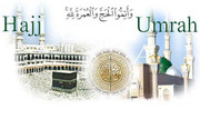 Cheap December Umrah Packages 2019 with Discounted Fares for UK Citize