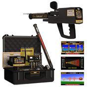Gold Detector Mega Scan Pro